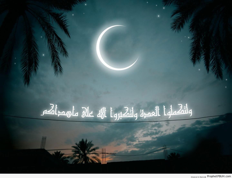 Quran 2-185 (Surat al-Baqarah) on Evening Twilight Photo - Drawings of Crescent Moons