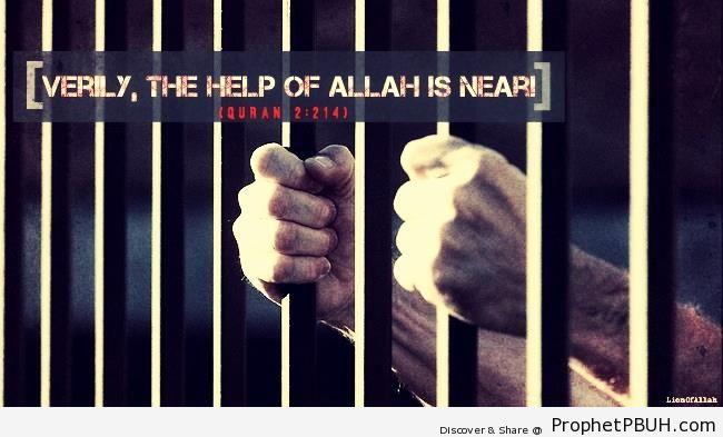 Quran 2-214 - Quran 2-214