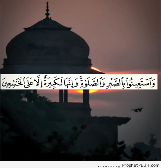 Quran 2-45 - Surat al-Baqarah - Islamic Quotes