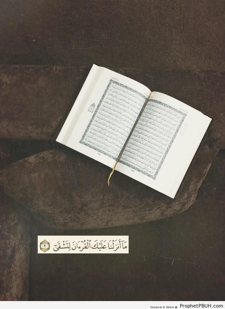 Quran 20-2 - Surat Taha - Islamic Quotes