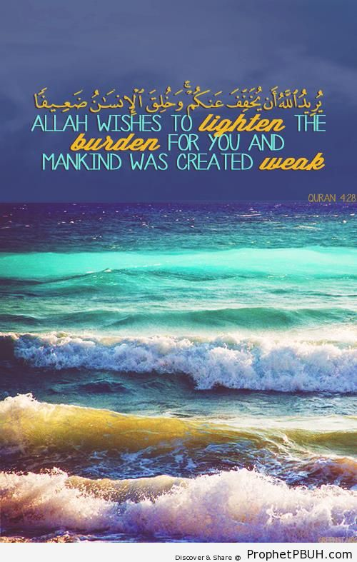 Quran 4-28 - Islamic Quotes