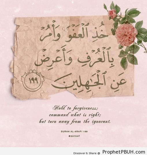 Quran 7-199 - Surat al-Aaraf - Islamic Quotes