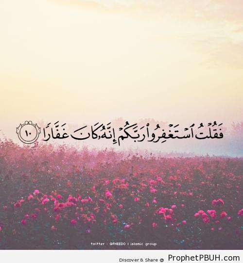 Quran 71-10 - Islamic Quotes