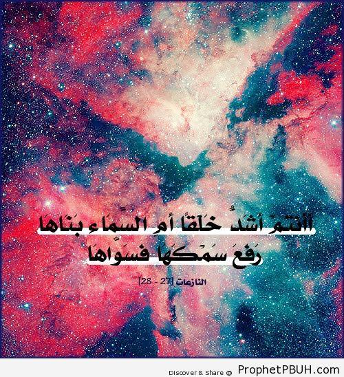 Quran 79-27-28 - Quran 79-27-28