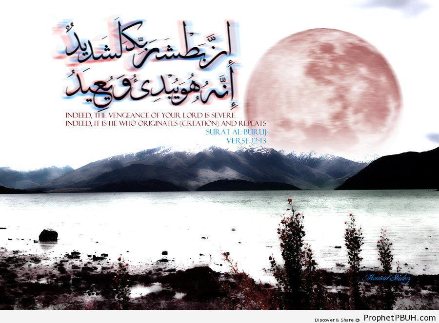 Quran 85-12-13; Surat al-Buruj - Quran 85-12-13