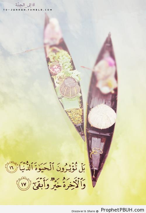 Quran 87-16-17 - Islamic Quotes