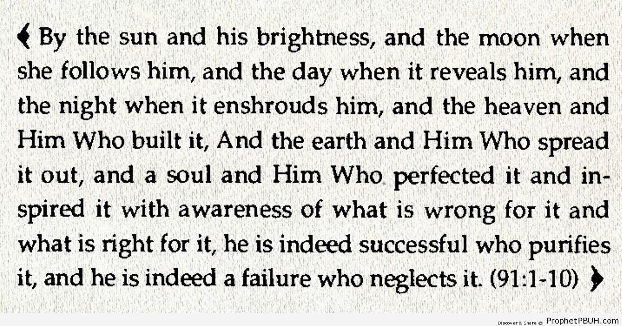 Quran 91-1-10 - Quran 91-1-10