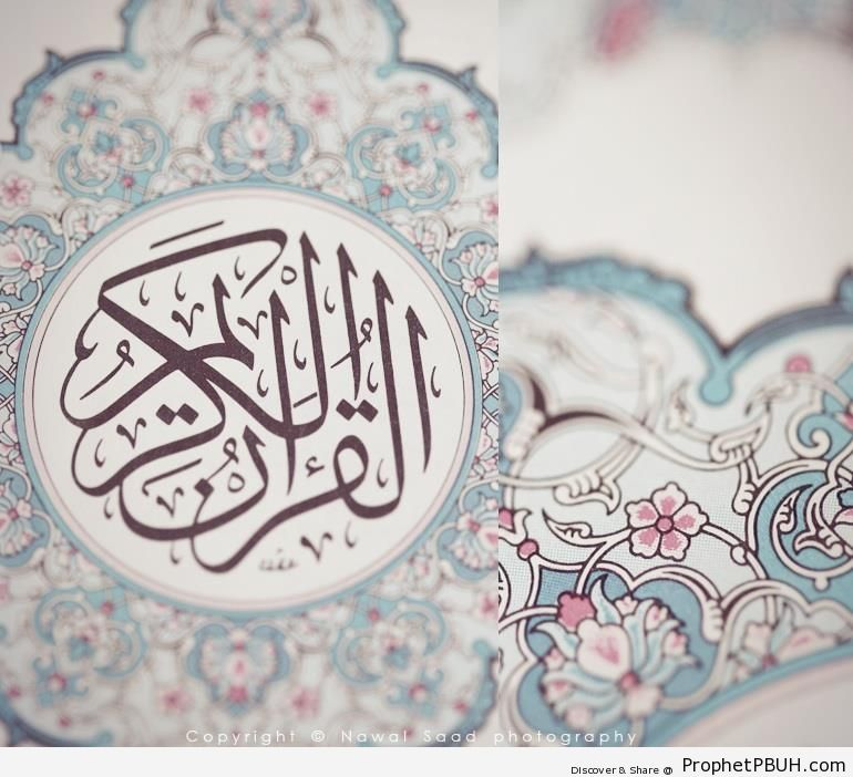 Quran Book Decorations - Zakhrafah-Arabesque (Islamic Artistic Decoration)