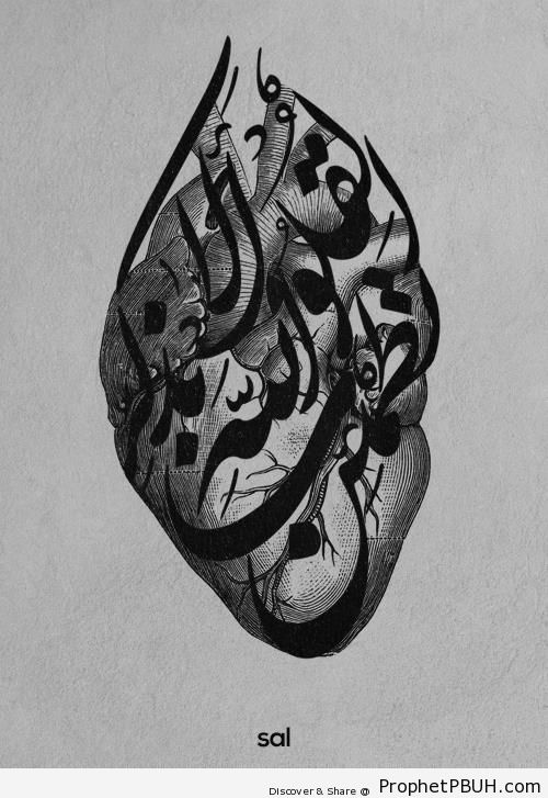 Quran Calligraphy - 13-28 - Islamic Calligraphy and Typography