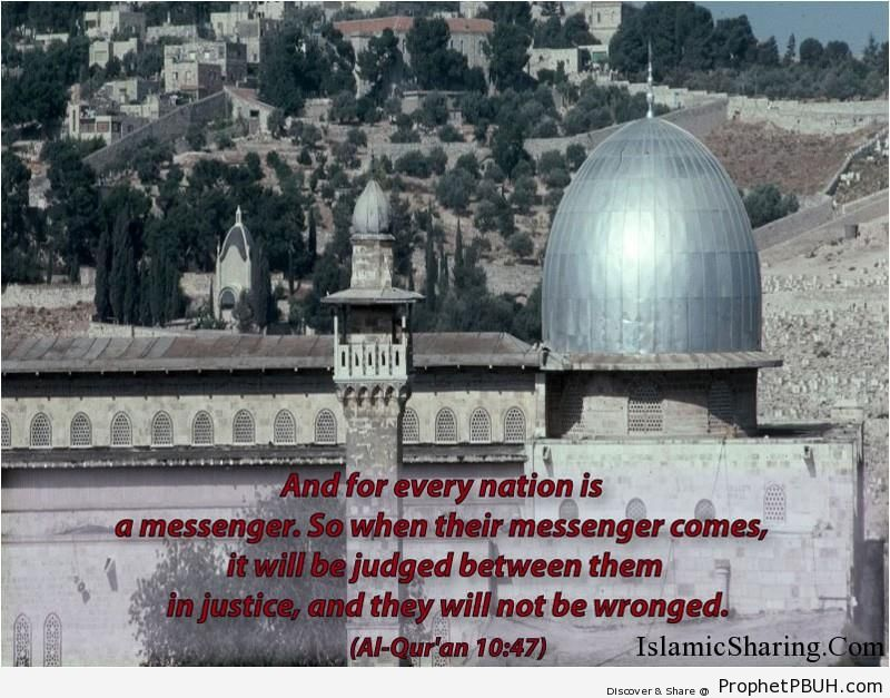 Quran Chapter 10 Verse 47