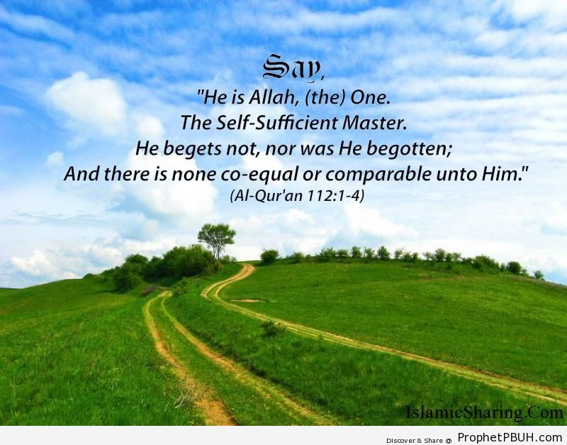 Quran Chapter 112 Verse 1 4