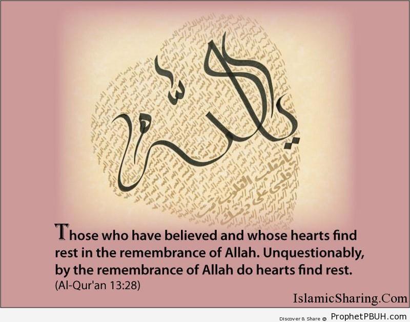 Quran Chapter 13 Verse 28