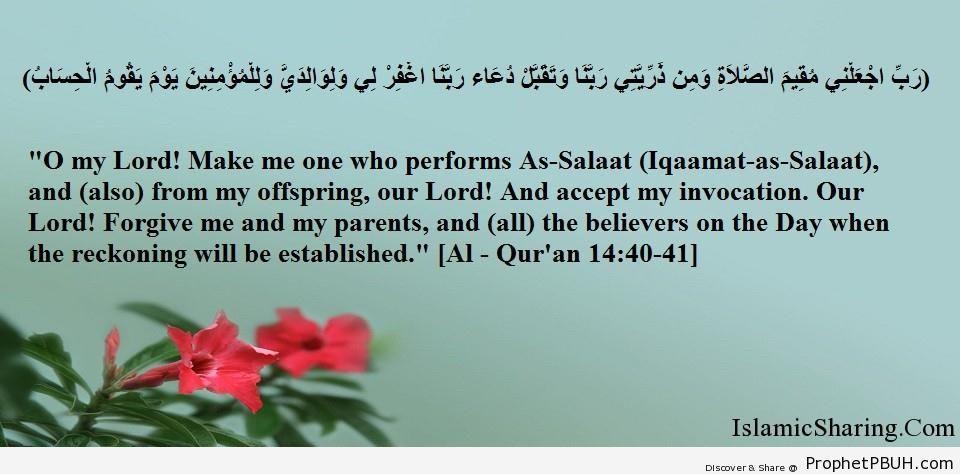 Quran Chapter 14 Verse 40 41