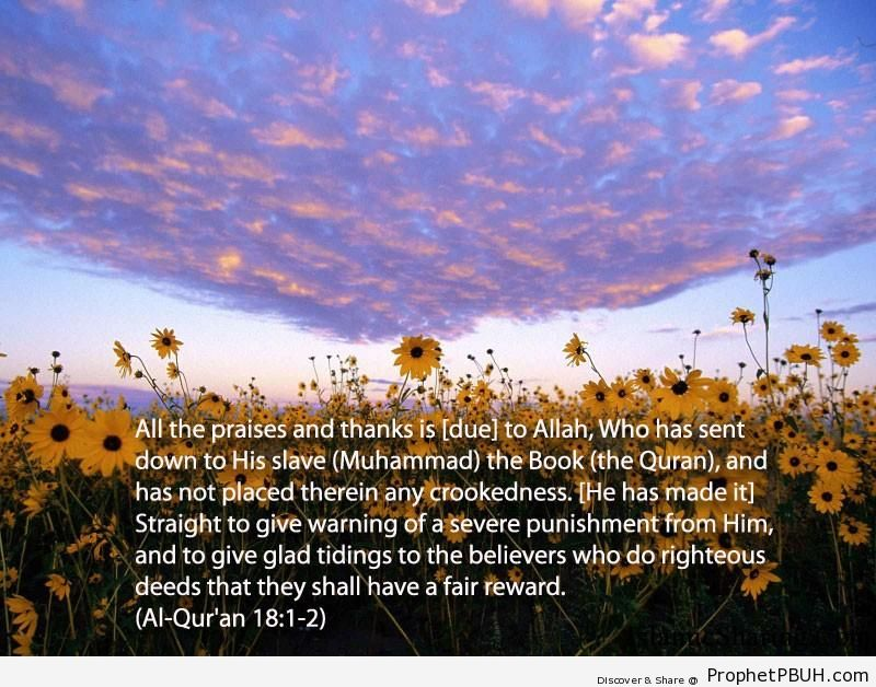 Quran Chapter 18 Verse 1 2