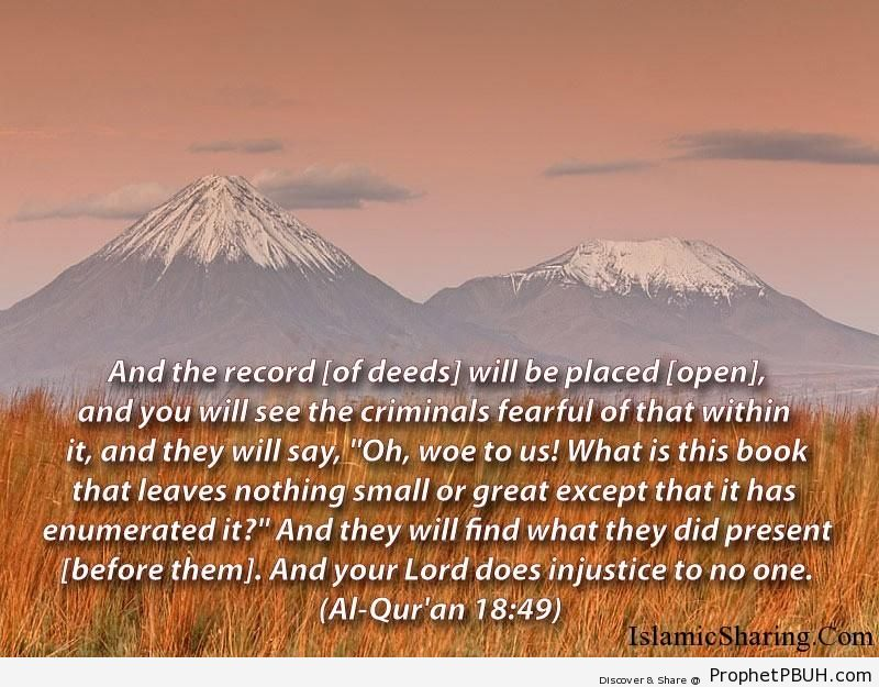 Quran Chapter 18 Verse 49