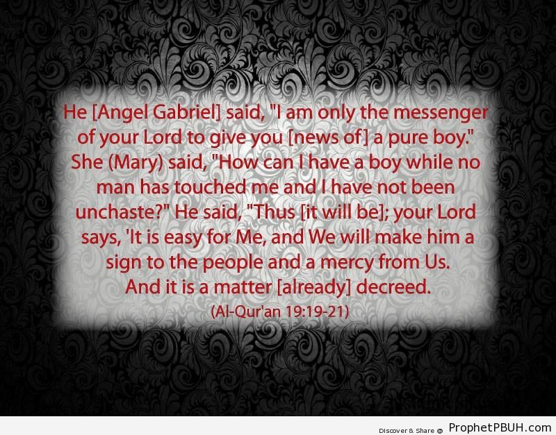 Quran Chapter 19 Verse 19 21