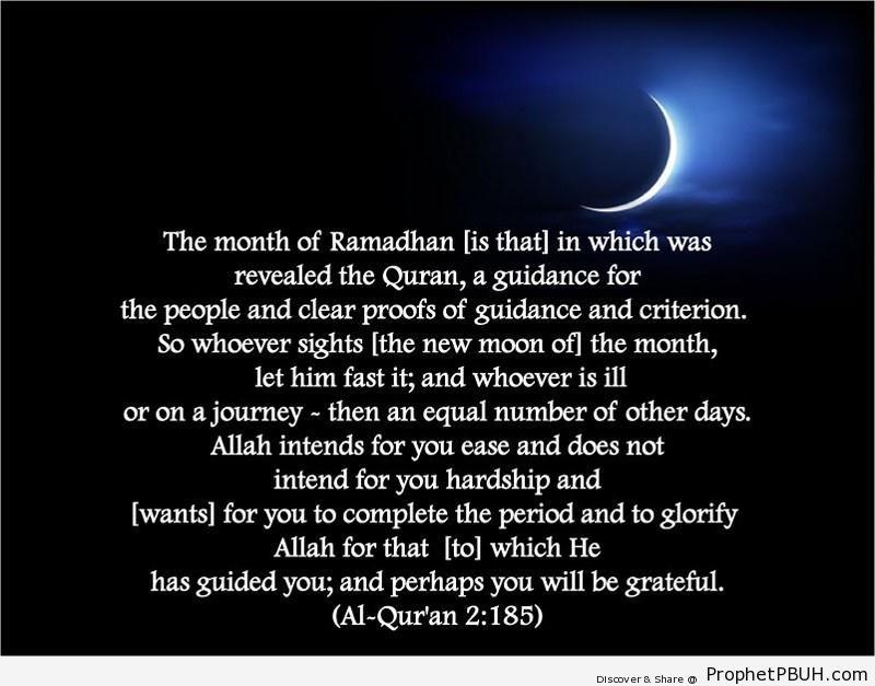 Quran Chapter 2 Verse 185