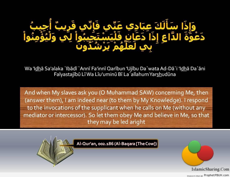 Quran Chapter 2 Verse 186