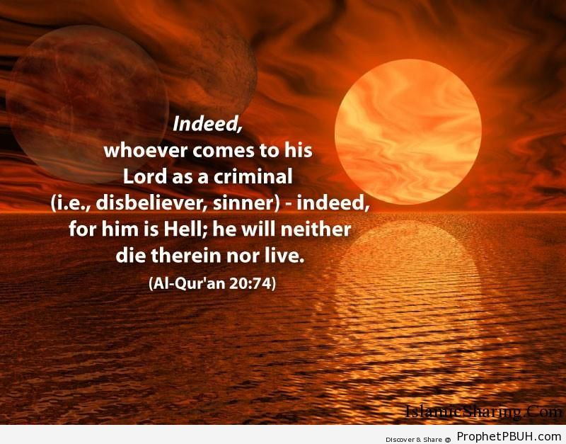 Quran Chapter 20 Verse 74