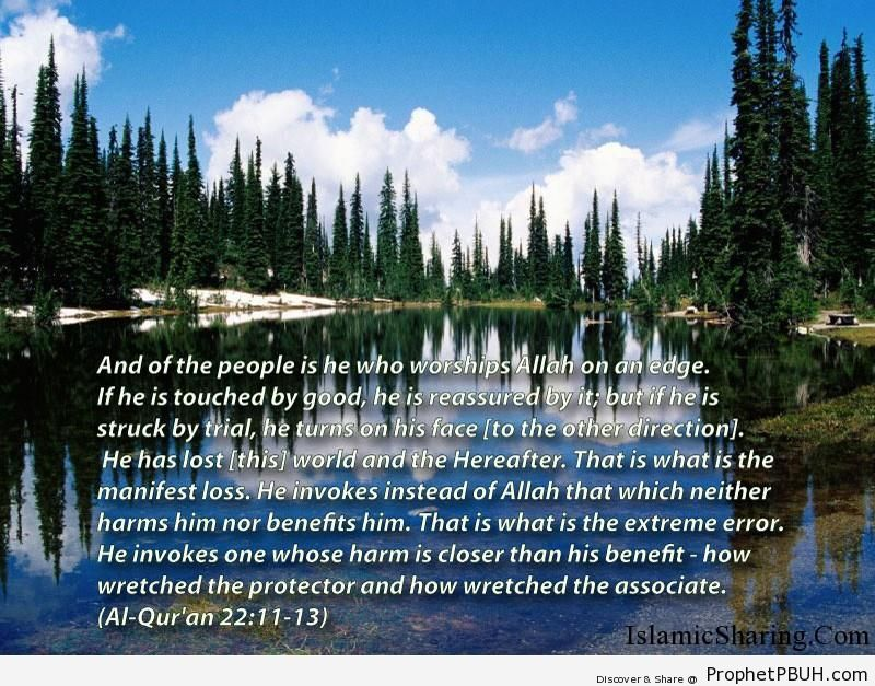 Quran Chapter 22 Verse 11 13