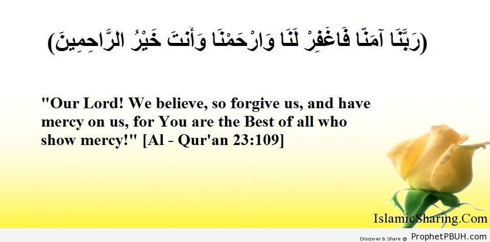 Quran Chapter 23 Verse 109