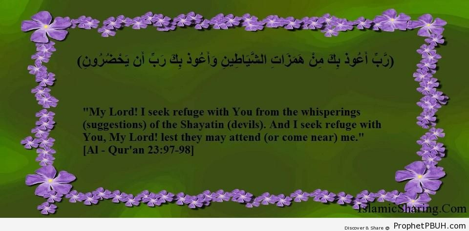 Quran Chapter 23 Verse 97 98
