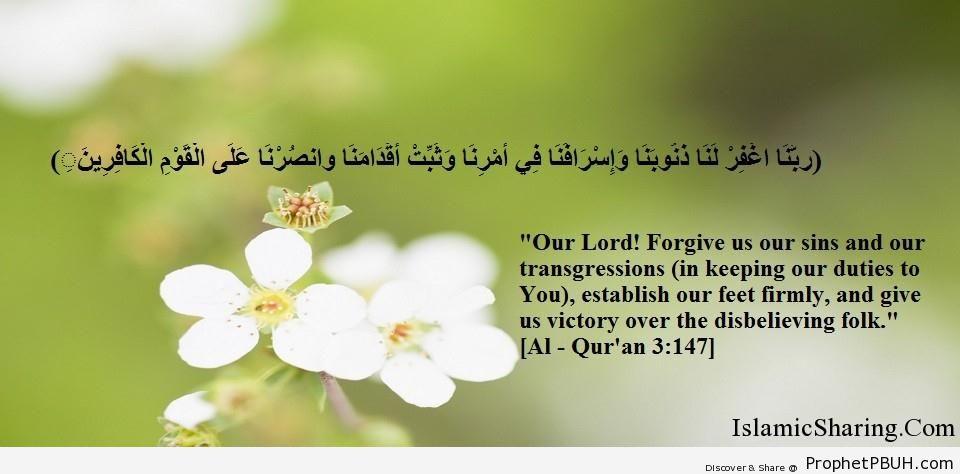 Quran Chapter 3 Verse 147