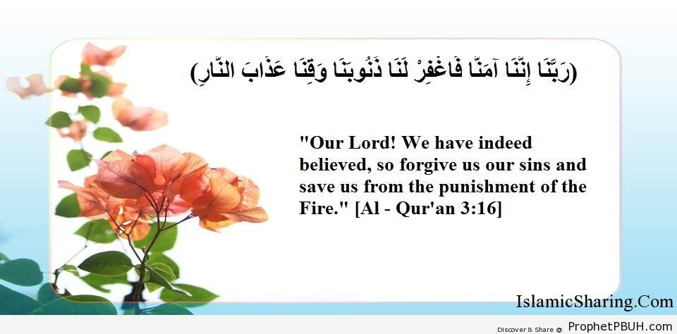 Quran Chapter 3 Verse 16