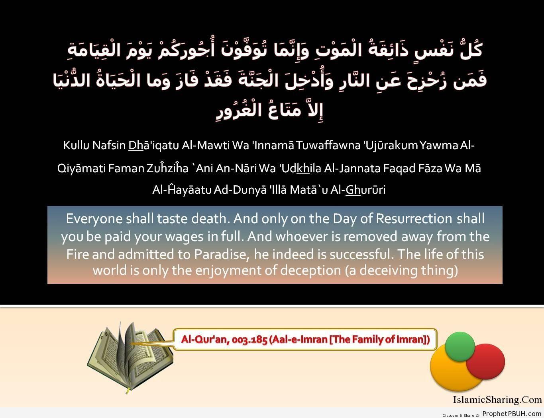 Quran Chapter 3 Verse 185 001