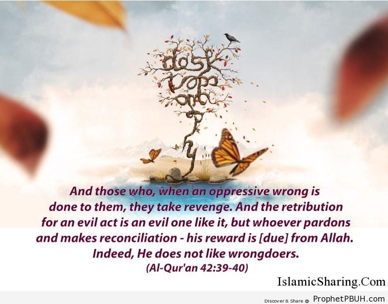 Quran Chapter 42 Verse 39 40