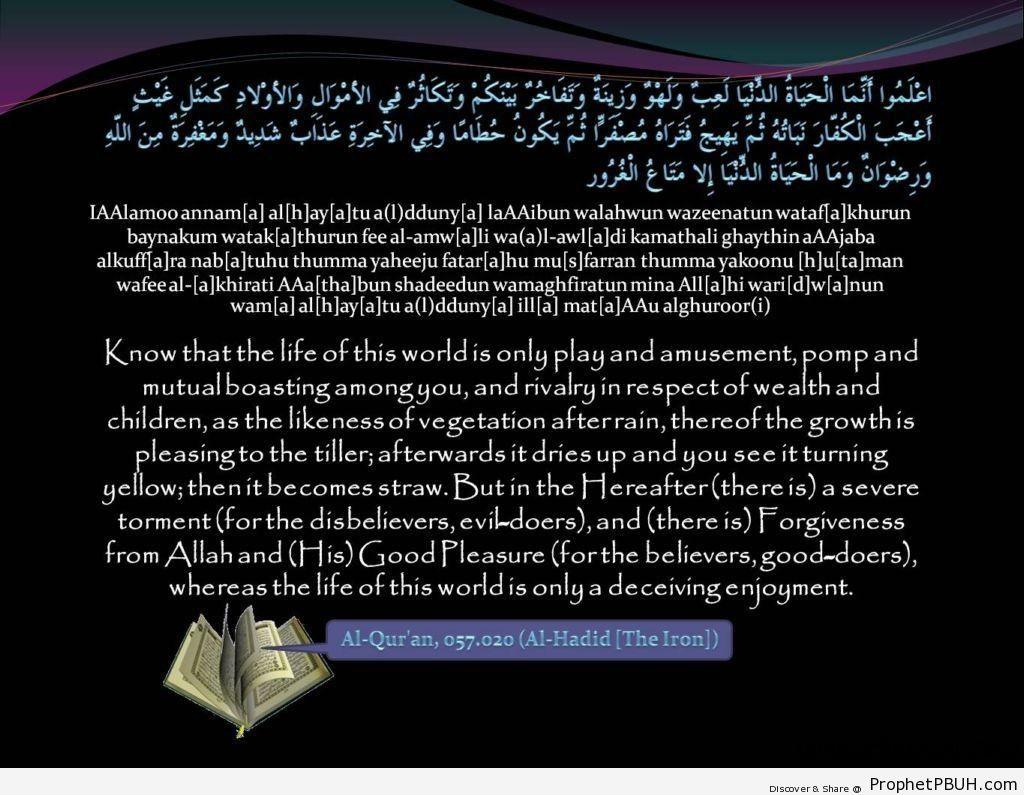 Quran Chapter 57 Verse 20