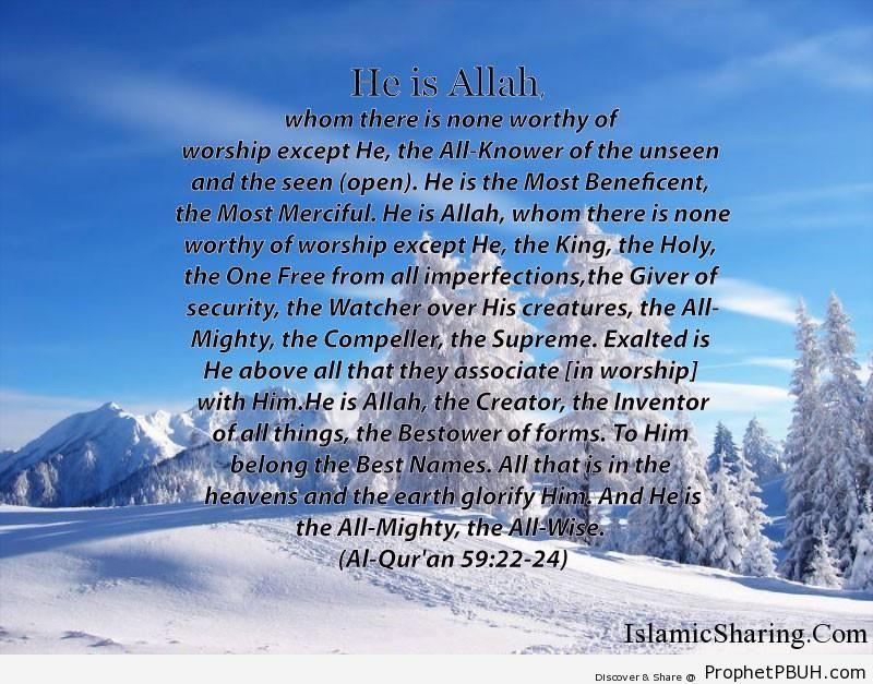 Quran Chapter 59 Verse 22 24
