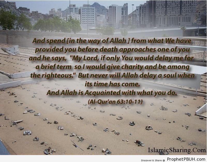 Quran Chapter 63 Verse 10 11