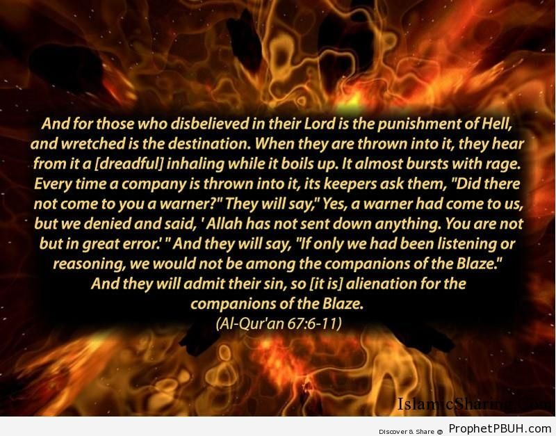 Quran Chapter 67 Verse 6 11