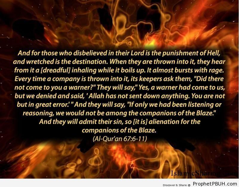 Quran Chapter 67 Verse 6 11