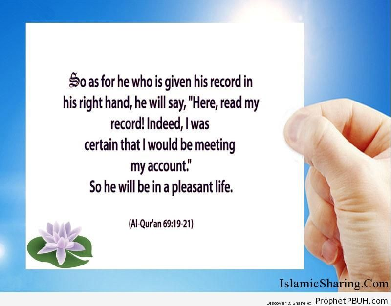 Quran Chapter 69 Verse 19 21