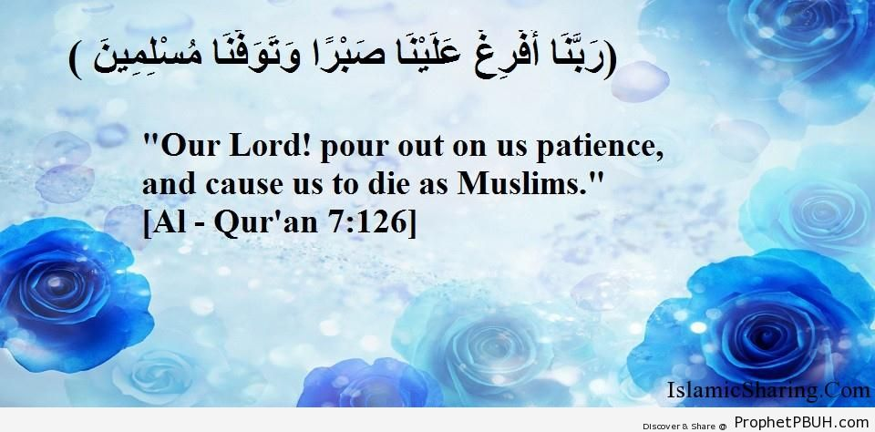 Quran Chapter 7 Verse 126