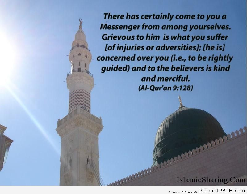 Quran Chapter 9 Verse 128