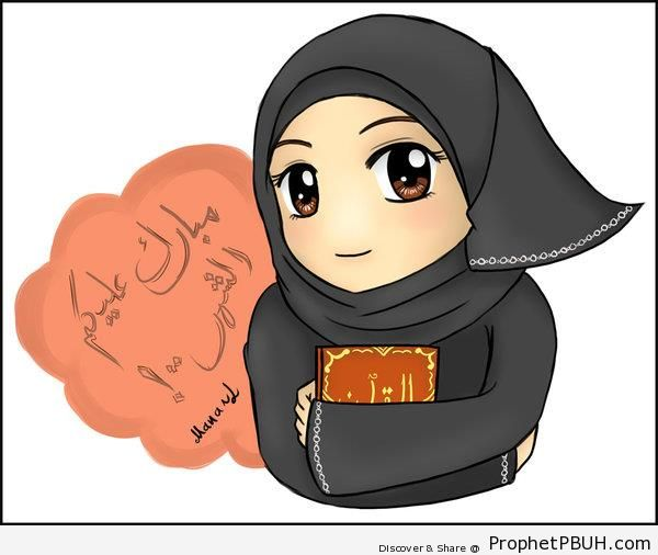 Quran-Hugging Anime Muslim Woman & Ramadan Mubarak Greeting - Drawings