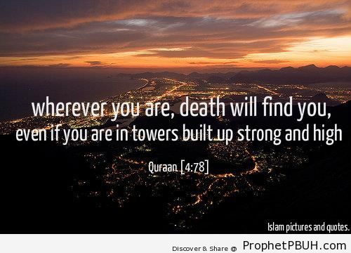 Quran Quote on Death - Islamic Quotes