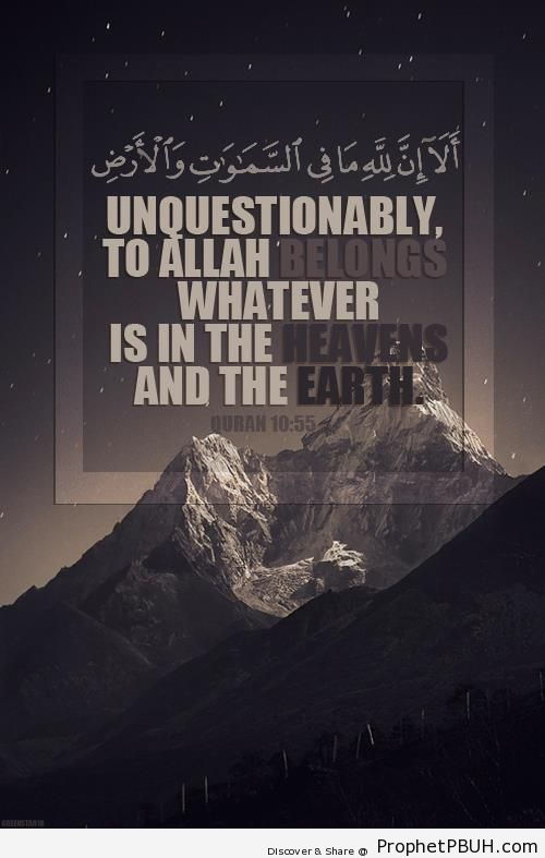 Quran- Unquestionably, to Allah belongs whatever is& - Islamic Quotes
