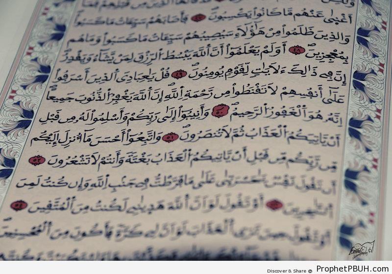 Quran on Surat az-Zumar (39-53) - Mushaf Photos (Books of Quran)