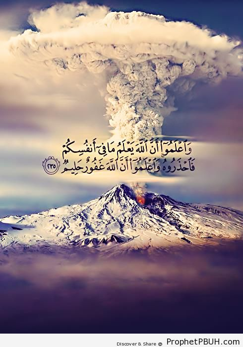 Quranic Verse (2-235) on Volcano - Quran 2-235