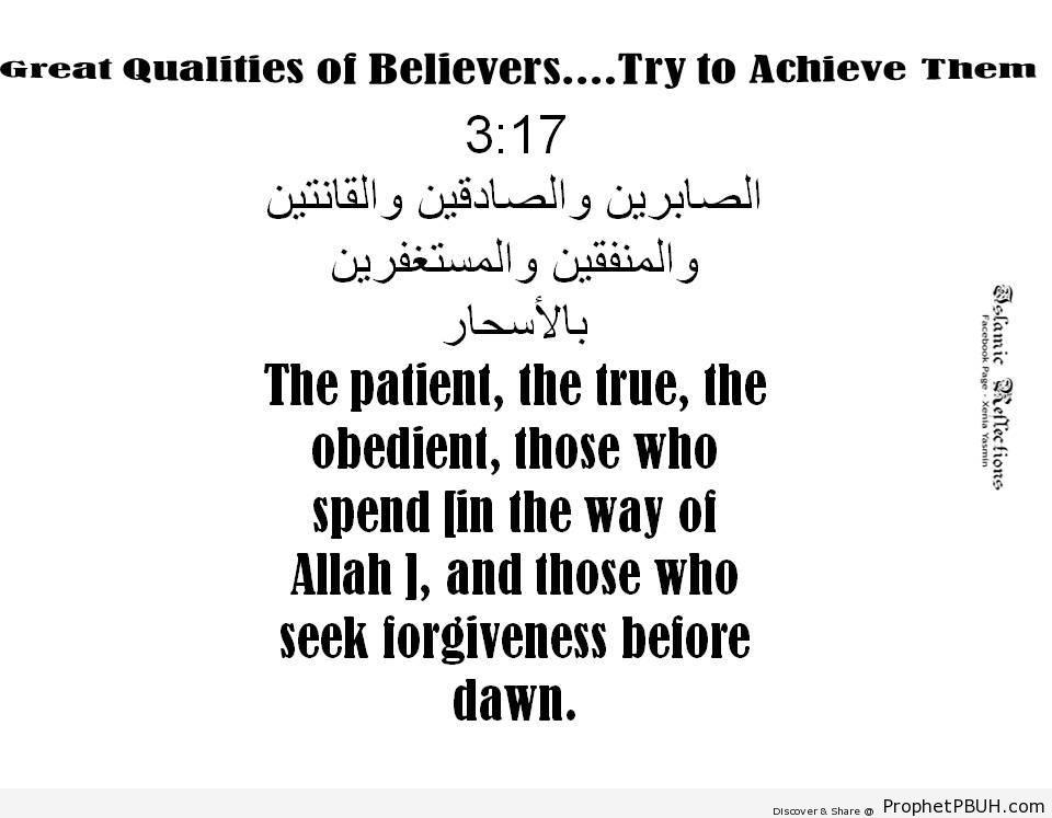 Quranic Verses (11)