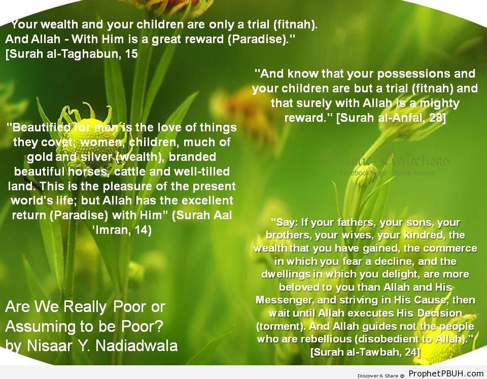 Quranic Verses (12)