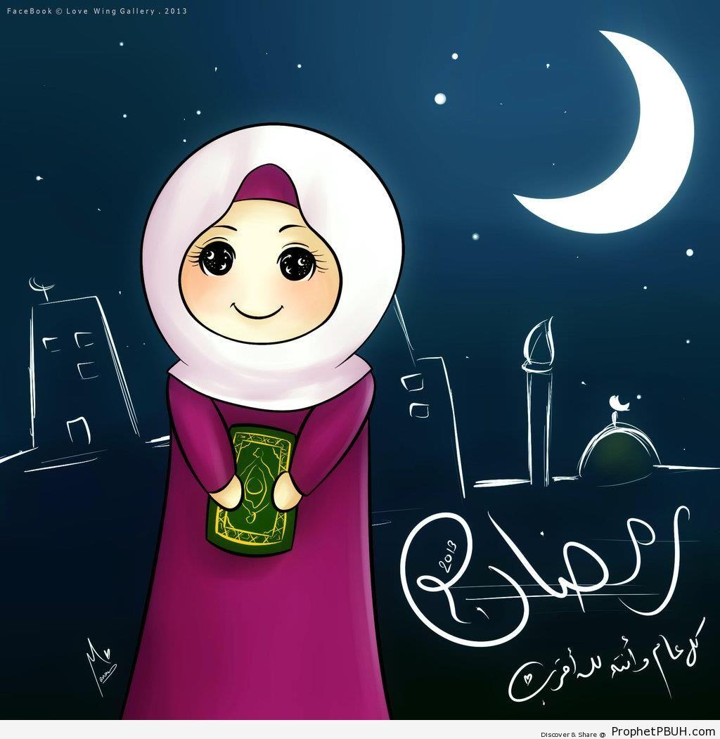 Ramadan 2013 - Drawings
