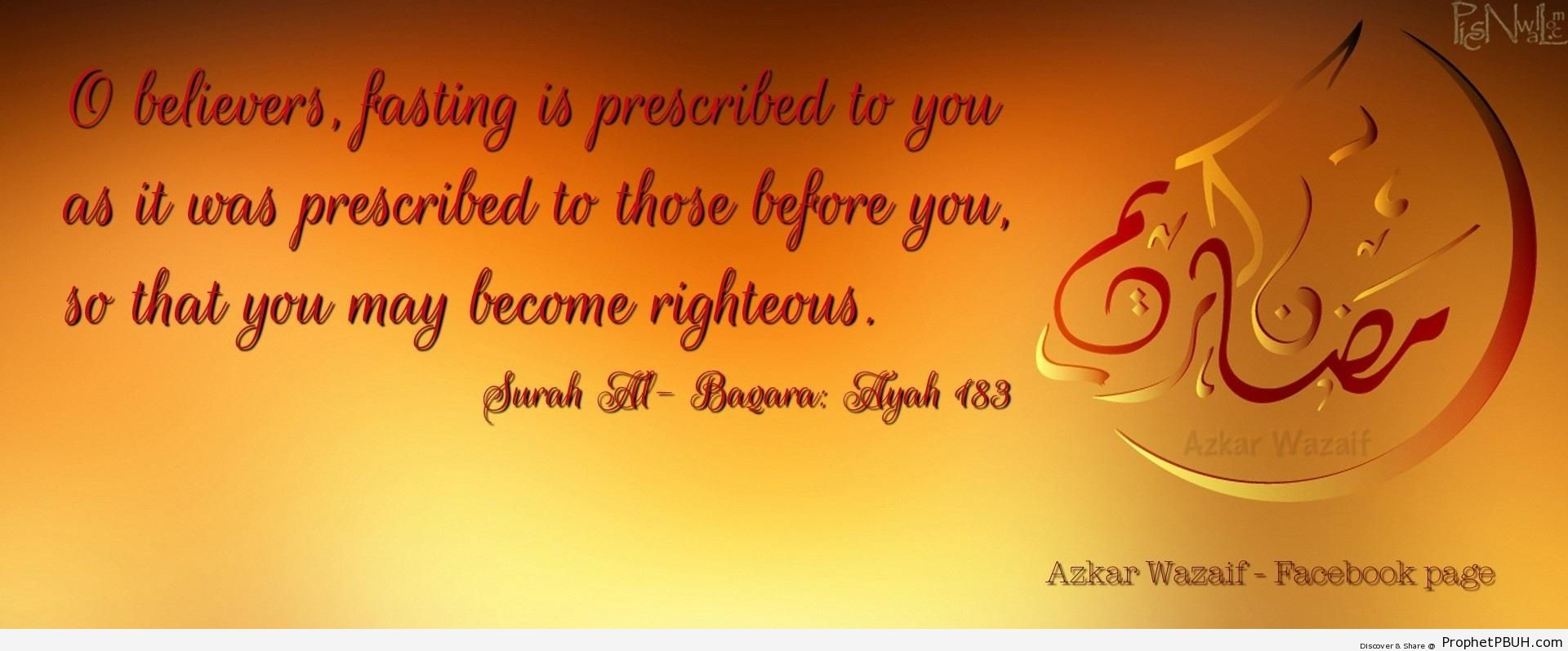 Ramadan - Islamic Quotes -002
