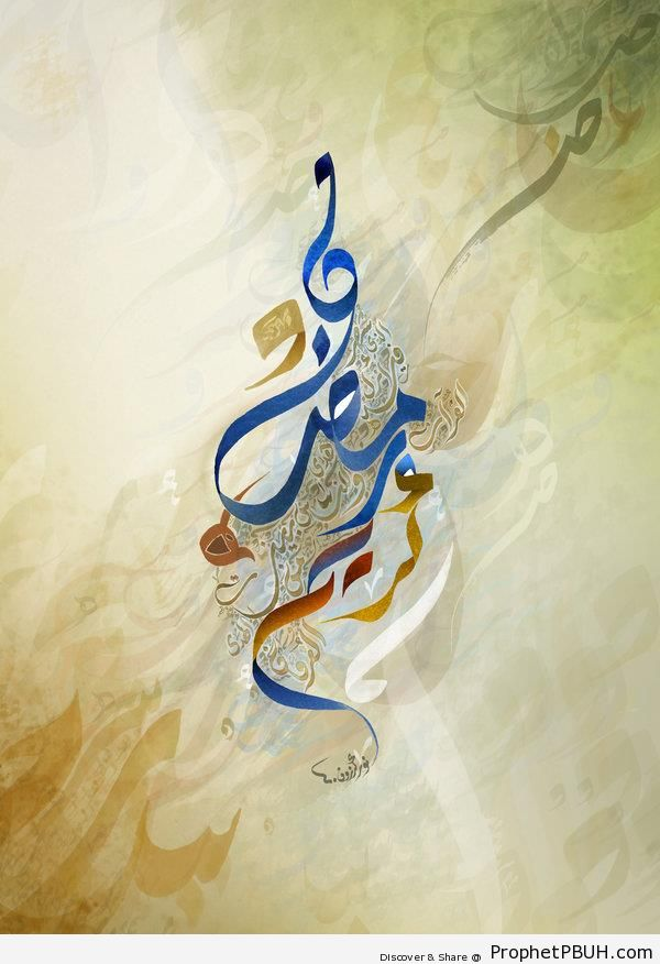 Ramadan Kareem Calligraphy - Islamic Calligraphy and Typography