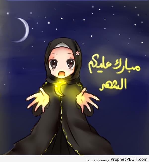 Ramadan Kareem Greeting With Anime Hijabi Muslimah - Drawings