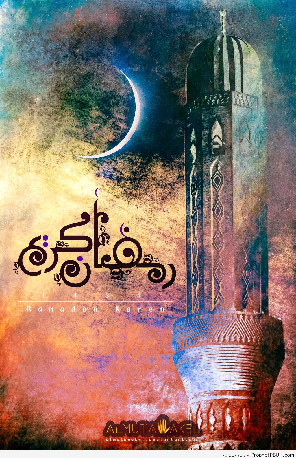 Ramadan Kareem - Islamic Greeting Cards and Wallpapers -007